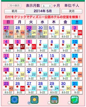スクリーンショット 2014-04-24 12.18.46.png