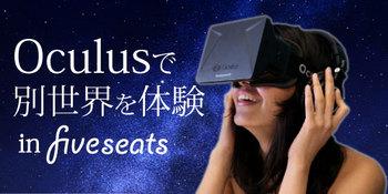 oculus_mail.jpg